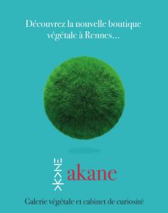 akané-2017